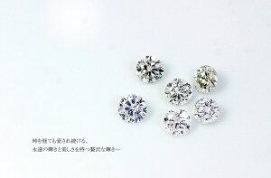 プラチナダイヤモンドデザインリング3型ウェビングハート15号
