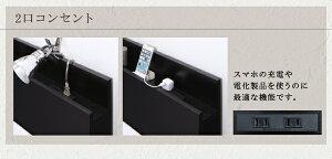 すのこベッドダブル【ボンネルコイルマットレス:ハード付き】フレームカラー:ブラック棚・コンセント付きデザインすのこベッドReisterレイスター【代引不可】