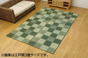 純国産い草花ござ『Fブロック』ブラウン江戸間4.5畳(261×261cm)(裏:ウレタン)