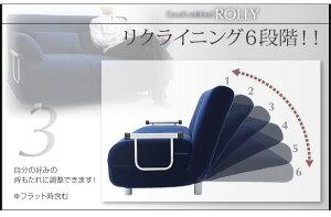 ソファーベッド【ROLLY】ネイビーふたり寝られるカウチソファベッド【ROLLY】ローリー【代引不可】
