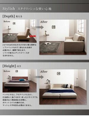 ソファーベッド80cm【Ceuta】ブラックポケットコイルで快適快眠ゆったり寝られるデザインソファベッド【Ceuta】セウタ【代引不可】