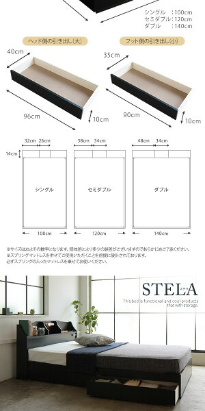 【組立設置費込】照明付き宮付き国産収納ベッドダブル(SGマーク国産ボンネルコイルマットレス付き)ブラウン『STELA』ステラ日本製ベッドフレーム【代引不可】