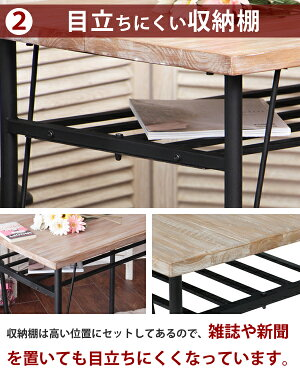 ダイニングテーブル(リビングテーブル)JOKER幅90cm木製/杉古材×スチール木目調