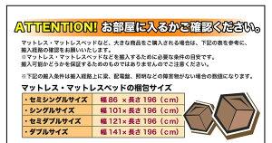 ソファー3人掛けシンプルモダンシリーズ【BROWN】ブラウンソファ3P【代引不可】
