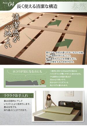 ベッドセミダブル【泰然】【フレームのみ】ナチュラル高さが変えられる棚・照明・コンセント付き畳ベッド【泰然】たいぜん【代引不可】