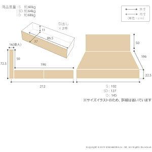 ライト・棚付きベッド〔クレイグ〕引き出し付きダブルベッドフレームのみ