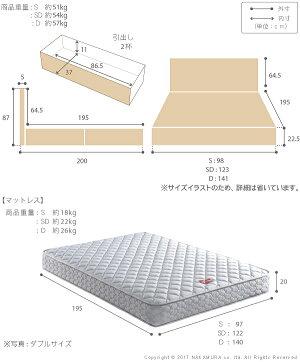 フランスベッドセミダブル国産引き出し付き収納省スペースマットレス付きベッド木製ゼルトスプリングマットレスグリフィン