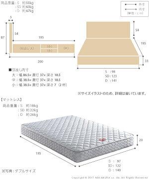 フランスベッドセミダブル国産引き出し付き収納省スペースマットレス付きベッド木製深型収納ゼルトスプリングマットレスグリフィン