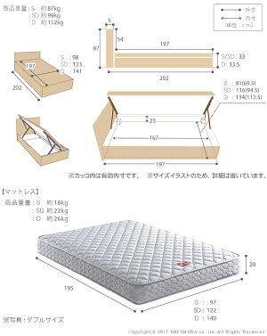 フランスベッドシングル国産収納跳ね上げ式横開き省スペースマットレス付きベッド木製ゼルトスプリングマットレスグリフィン