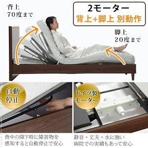 電動リクライニングベッド〔グリフィン〕セミダブルサイズ2モーター片面タイプマットレスセット