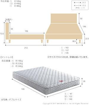 フランスベッドセミダブル国産コンセントマットレス付きベッド木製棚レッグライト付ゼルトスプリングマットレスクレイグ