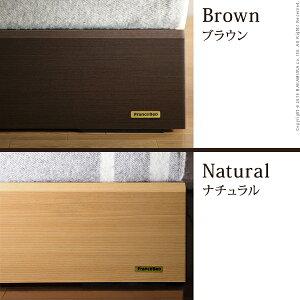 フランスベッドセミダブル国産コンセントマットレス付きベッド木製棚ライト付ゼルトスプリングマットレスウォーレン