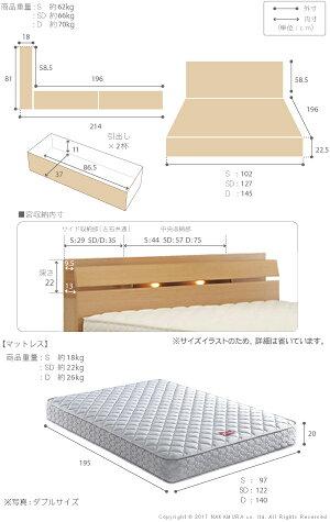 フランスベッドセミダブル国産引き出し付き収納コンセントマットレス付きベッド木製棚ゼルトスプリングマットレスウォーレン