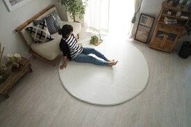 洗濯できる さらさら無地のフランネルラグ 円形 直径約190cm (約2畳)  ノーマルタイプ スノー 【代引不可】