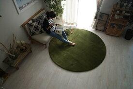 洗濯できる さらさら無地のフランネルラグ 円形 直径約190cm (約2畳)  ノーマルタイプ フォレスト 【代引不可】