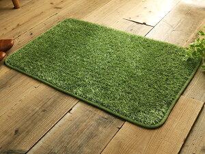 【クーポン配布中】まるで芝生!裸足で気持ちいい!家に居ながらピクニック気分 低反発ウレタン入り玄関マット約50x80cm 【代引不可】