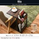 サイドテーブル ソファサイド ナイトテーブル 北欧 おしゃれ Rita