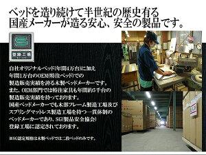 高さが3段階で調整できる棚コンセント照明付畳ベッド引き出し4杯セットウォッシャブル畳付引出BEDベットライト日本製焦げ茶ダークブラウンDBRwhiteナチュラルNA
