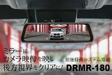 【あす楽】【送料無料】サブロクシステム前後ドライブレコーダー搭載デジタルインナーミラーDRMR-180フルHD駐車監視機能Gセンサータッチパネル式12V/24V対応1年保証SABUROKUドラレコミラー型