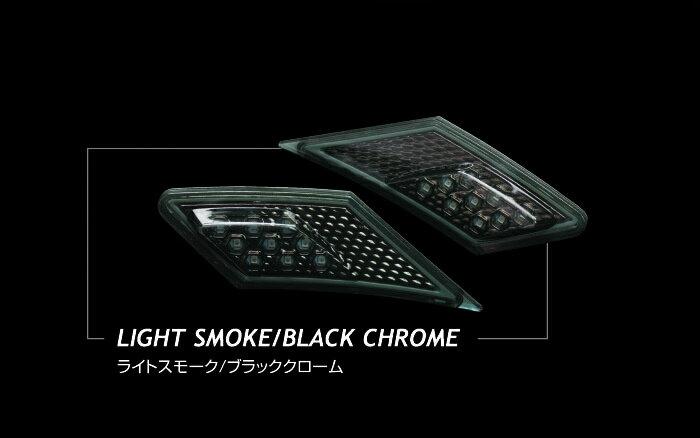 【あす楽】【送料無料】Valenti LED サイドマーカー 86/BRZ SDM86Z-SB ライトスモーク/ブラッククローム 車検対応 ヴァレンティ【RCP】