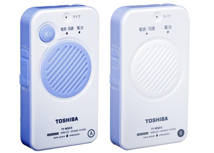 【あす楽】【送料無料】TOSHIBA ワイヤレスモニターシステム TY-WSD5(W) ホワイト 東芝