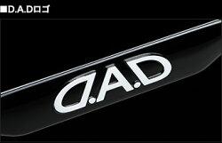 【送料無料】GARSOND.A.Dラクジュアリークリスタルライセンスフレームフロントモデルブラック/クリスタルSB037-01ナンバーフレームナンバー枠ギャルソン