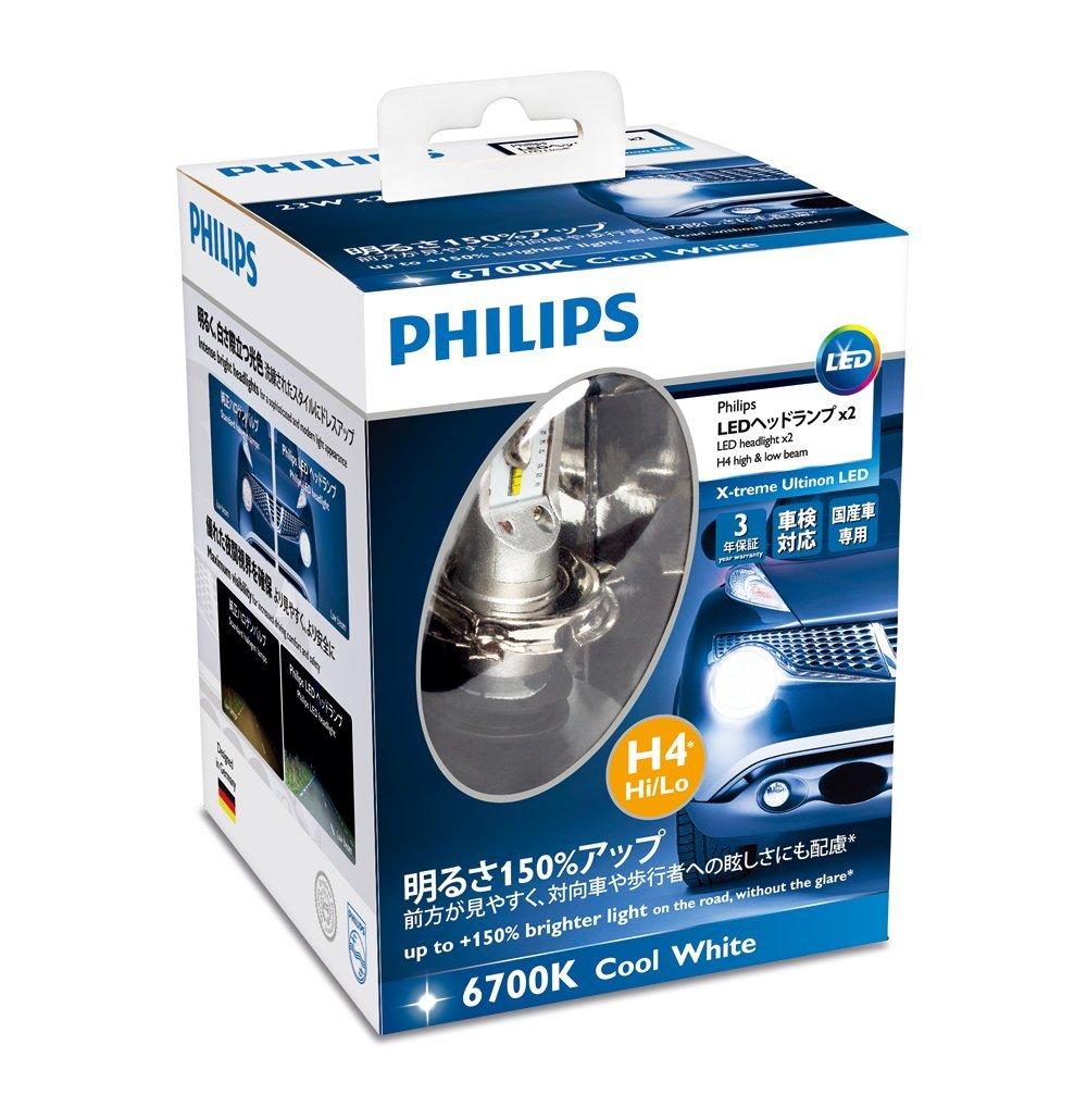 【あす楽】【送料無料】PHILIPS X-treme Ultinon LED H4 6700K 12901HPX2 LEDヘッドランプ 3年保証 車検対応 フィリップス エクストリームアルティノンLED