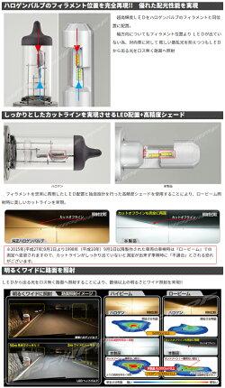 【送料無料】IPFLEDヘッドランプバルブ341HLBH412V6500K3年保証車検対応