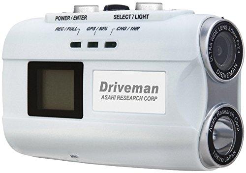 【あす楽】【送料無料】Driveman BS-8 ホワイト バイク用ヘルメット装着型ドライブレコーダー アサヒリサーチ株式会社 ドライブマン