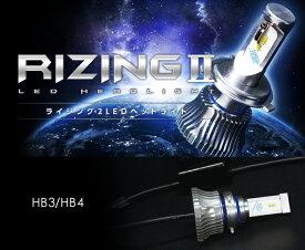 【あす楽】【送料無料】スフィアLEDヘッドライト ライジング2 SRHB060 HB3/HB4 6000K 12V/24V対応 日本製 3年保証 SPHERELIGHT スフィアライト RIZING LEDヘッドランプ