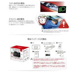 【あす楽】【送料無料】PAPAGOドライブレコーダーGoSafe30GGS30G-32Gオールインワン型フルHD高画質最大128GB対応GPS内蔵ドラレコ
