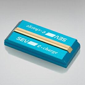 【あす楽】【送料無料】SEV e-charge CADBL-00111N プロスポーツ界でも活用されるSEV【RCP】