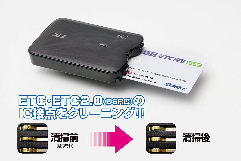 STREET Mr.PLUS ETC/ETC2.0/DSRC用 IC接点クリーニングカード NV-16 ストリート ETC車載器用