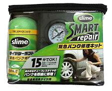 もしもの時も簡単パンク修理!GM社純正採用タイヤがダメにならず、女性でも簡単SLIME【スライム】パンク修理キット!コンプレッサー付属【パンク修理】