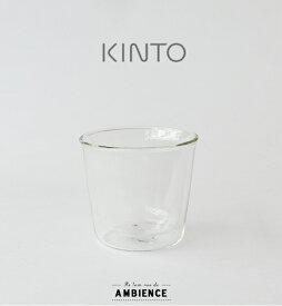 KINTO キントーCAST ダブルウォール ロックグラス
