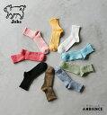 【メール便送料無料】French Bull フレンチブル Jakeシャインソックス men's メンズ 18春夏 全9色 メール便対応 日本製