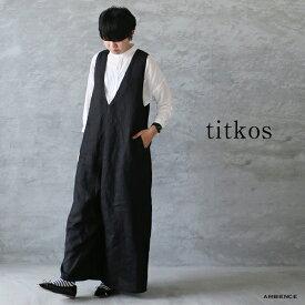 【予約販売 5月下旬入荷予定】Titkos ティトコシュヨーロッパリネンの サロペット ロング日本製 レディース ブラック 送料無料 パンツ