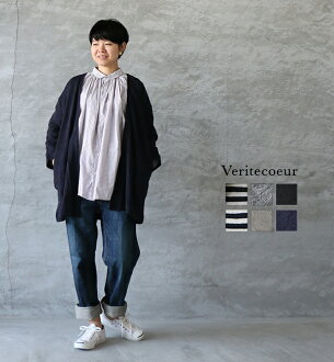 Lady's made in Veritecoeur ヴェリテクール ST-015 linen cardigan short Japan