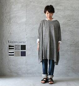Veritecoeur ヴェリテクール ST-016 スクエアチュニック 送料無料 日本製 レディース