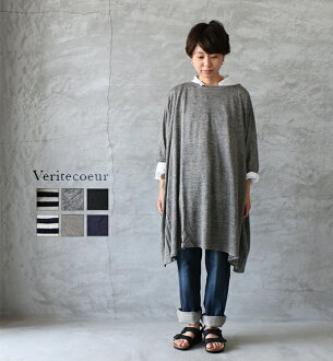 Lady's made in Veritecoeur ヴェリテクール ST-016 square tunic Japan