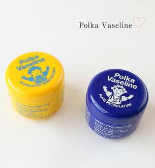 Polka vaseline 40 g Yu-Pack shipment North Europe pretty stylish gift dry measures cream chamomile
