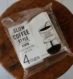 KINTO SLOW COFFEE STYLE SCSコットンペーパーフィルター 4cups 60枚入 メール便発送