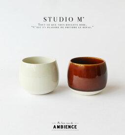 studio m' スタジオエムなつめ湯呑 メール便不可 日本製 湯のみ おしゃれ