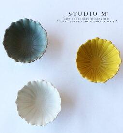 studio m' スタジオエム たんぽぽ小鉢 メール便不可 日本製 小皿