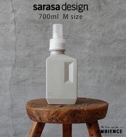 sarasa design サラサデザインb2c ランドリーボトル Mサイズ 700ml ウォームグレー