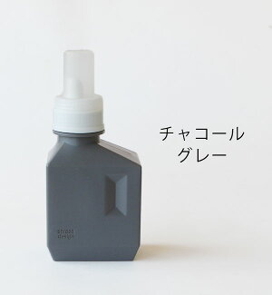sarasadesignサラサデザインb2cランドリーボトルSサイズ500ml