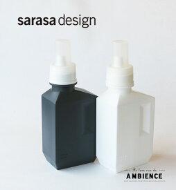 sarasa design サラサデザインb2c ランドリーボトル Mサイズ 700ml ホワイト チャコールグレー