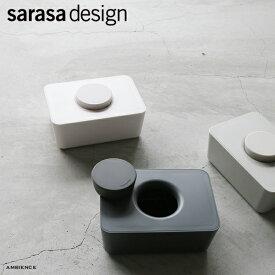 sarasa design サラサデザインウェットティッシュホルダーゆうパック発送 ホワイト グレー チャコールグレー