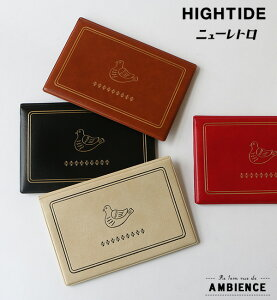 HIGHTIDE ハイタイドニューレトロ 通帳ケース(鳥) 全4色