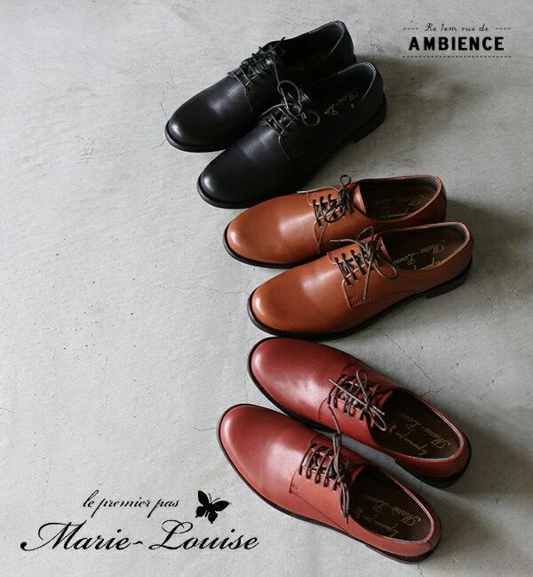 Marie Louiseレザー レースアップ シューズ レディース マリエ・ルイーズ 送料無料 プレーントゥ 牛革 革靴